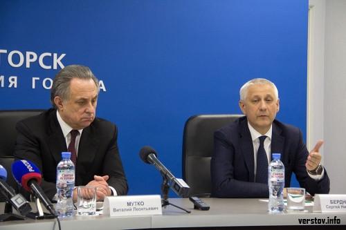 «Мы должны снять все потребности людей». Виталий Мутко подвел итоги своего визита в Магнитогорск