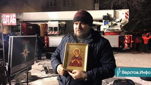 40 дней со дня трагедии. В Магнитогорск накануне привезли мироточивую икону