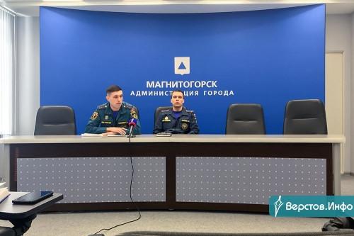Статистика не радует. С начала года в Магнитогорске произошел 81 пожар, пять человек погибли
