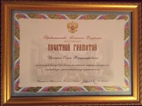 Медведев поощрил Цепкина. Председатель Правительства РФ наградил южноуральского сенатора