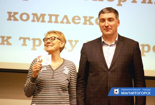 «Стремитесь к большему». В Магнитогорске состоялось вручение золотых значков ГТО