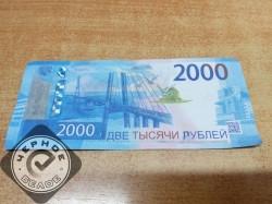 Дубли «замаскировали» под рубли! На магнитогорской АЗС девушка попыталась расплатиться билетом банка приколов