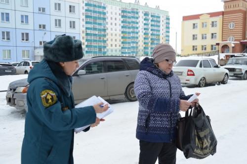 92 пожара и семь жертв. В Магнитогорске введен особый противопожарный режим