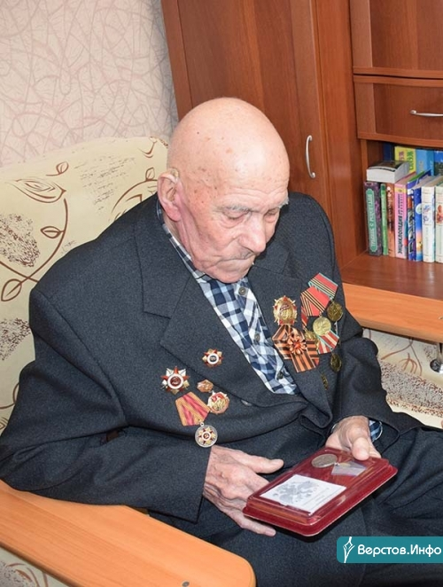 По долгу «Совести». Настоящему защитнику Отечества вручили медаль, потерянную 74 года назад