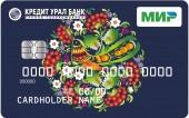 Кредит Урал Банк: полный комплекс услуг для пенсионеров по выгодным тарифам