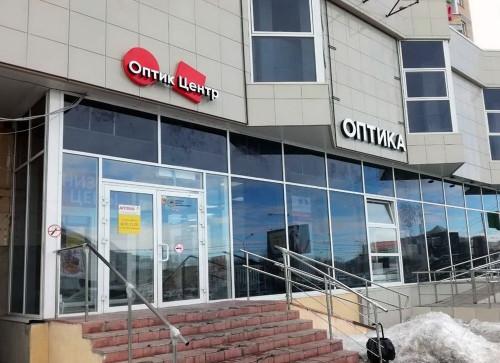 Еще больше хорошего зрения: на проспекте Ленина открылся новый салон «Оптик-Центр»