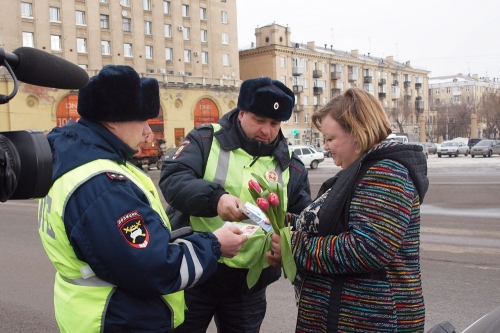 Дамы впечатлились. В Магнитогорске инспекторы ГИБДД провели акцию «Цветы для автоледи»
