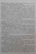 Публикация судебного решения. Таганский суд постановил опубликовать на Верстов.Инфо свое решение