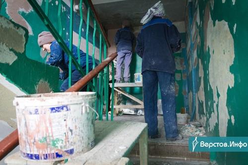 Из благих побуждений. В подъездах дома, пострадавшего от взрыва, начался косметический ремонт