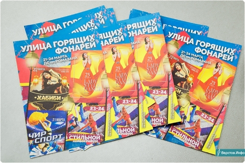 «Фонари» зажгутся на четыре дня. В Магнитогорске пройдет фестиваль стильной хореографии