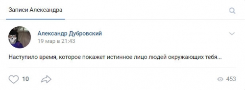«Наступило время…» Сын бывшего губернатора Бориса Дубровского прокомментировал отставку отца