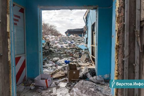 Арку дома № 164 на К. Маркса усилят. В Магнитогорске приступили к демонтажу части ТЦ «Зори Урала»
