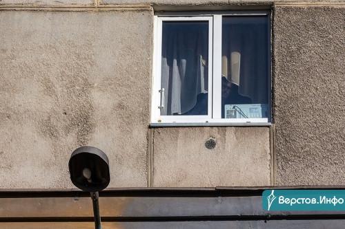 Стресс-тест для Текслера и Бердникова. Жильцы дома, пострадавшего от взрыва, «тепло» встретили чиновников