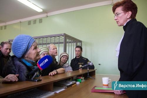 Приговор зачитывали четыре дня. Директора КПК «Народная казна» отправили за решётку