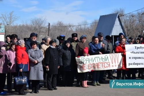 Решили писать президенту. Жители кизильского поселка провели митинг в защиту главы