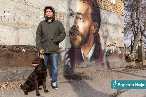 «Кирилла я еще при жизни хотел нарисовать». В Магнитогорске появился уличный портрет рэпера Децла