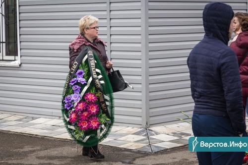 «Стас никогда не прятался от проблем». В Магнитогорске простились с погибшим в Уссурийске Станиславом Кузёмой