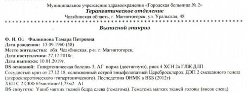 Скандал в магнитогорской епархии. Пенсионерка обвинила брата владыки Иннокентия в избиении
