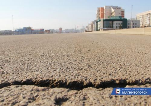 Уже через пару недель. Реализация нацпроекта по ремонту дорог в Магнитке начнется с проспекта Ленина