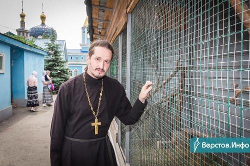 Мужа от службы отстранили. Жена священника из Магнитогорска подверглась травле из-за конкурса красоты