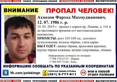 В Магнитогорске пропали двое водителей маршруток. Это может быть связано с трагедией на К. Маркса, 164
