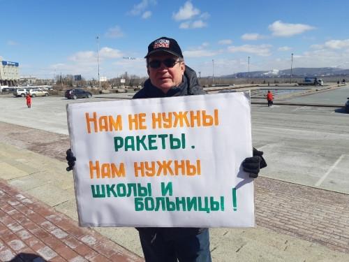 «Нам не нужны ракеты!» В Магнитогорске прошли одиночные пикеты против закрытия магнитогорской поликлиники