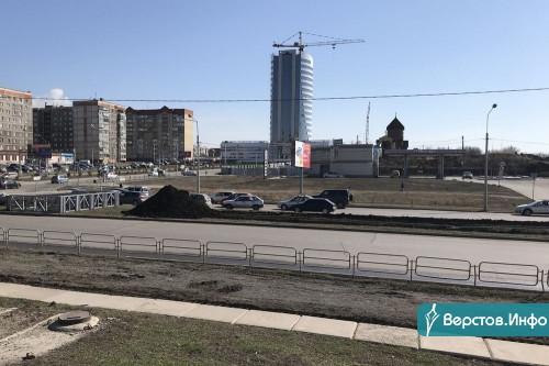 Да будет ветка! В Магнитогорске начались работы по строительству новых трамвайных путей