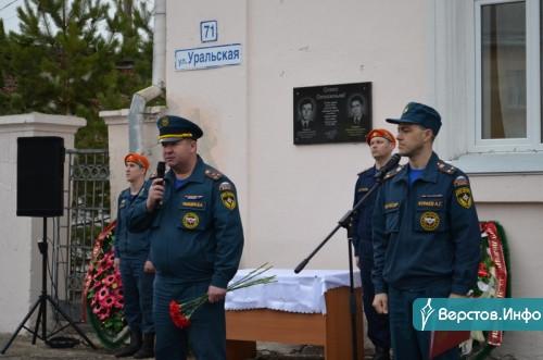 День памяти. Пожарные возложили венки на могилы погибших коллег