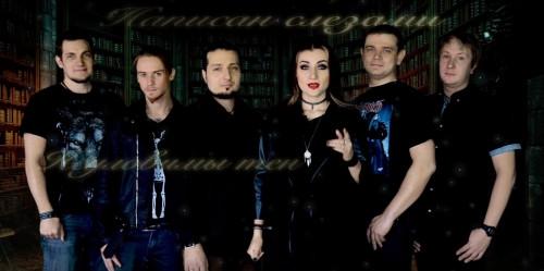 С миру по нитке — на новый альбом! Группа RabieS запустила проект на «Планете.ру»