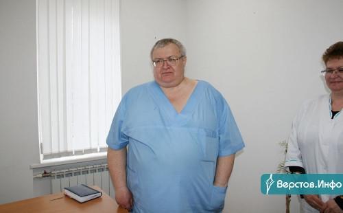 «Один из самых уважаемых врачей». В медсанчасти проводили на пенсию невролога