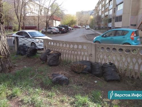 Субботники – хорошо, мешки с мусором – плохо. «Последствия» весенней уборки в Магнитогорске обещают ликвидировать сегодня