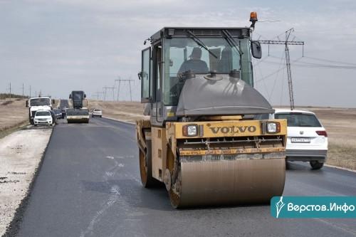 Отклонений не обнаружено. Министр лично проверил качество ремонта трассы под Магнитогорском