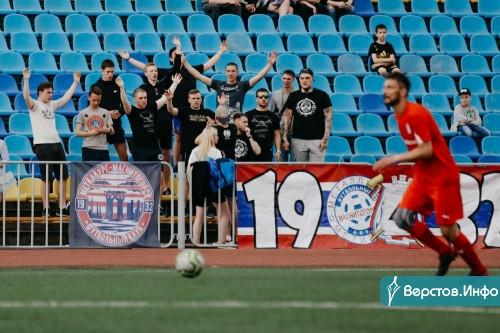 Убедительная победа. ФК «Металлург-Магнитогорск» обыграл гостей из Тобольска