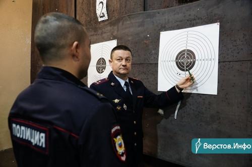 Меткость – их конек. Полицейские провели турнир по стрельбе из табельного оружия