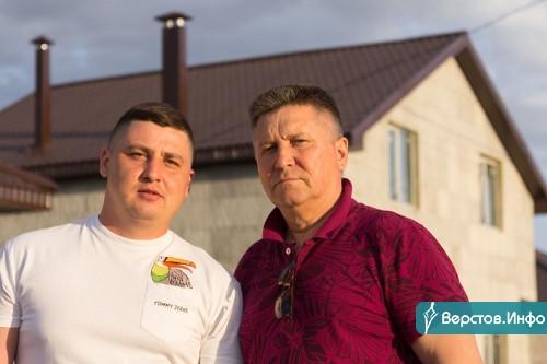 «Мечте» – два года. В магнитогорском поселке в августе начнут строить частную школу