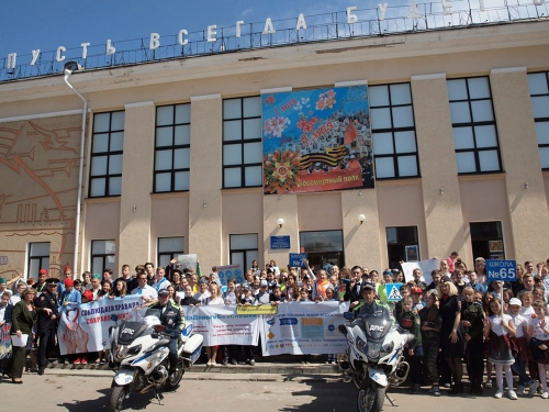 На дороге не должно быть самоуверенности. В Магнитогорске прошла акция #СохраниЖизнь!