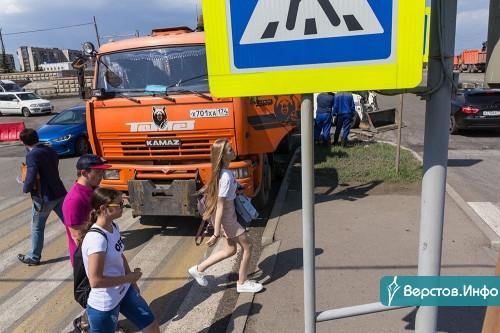 Ремонт – дело хорошее. В Магнитогорске перекроют на четыре дня проспект Ленина