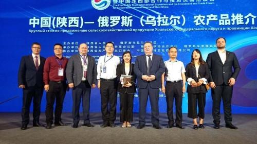 Будем сотрудничать. Компания «СИТНО» представила свои экспортные возможности в Китае