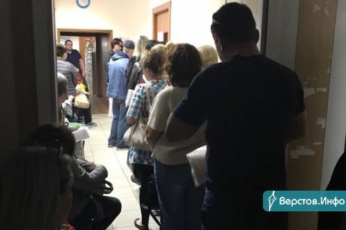 В Магнитогорске всех паспортистов перевели в один офис ЕРКЦ. Теперь горожане его штурмуют в ожидании справок