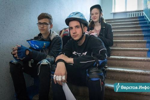 Главный приз – два велосипеда. В Магнитогорске состоялся городской этап конкурса «Безопасное колесо»