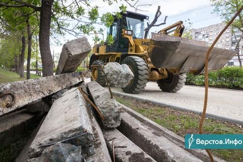 Цена вопроса – 60 миллионов. В Магнитогорске обновят тротуары на 50 улицах