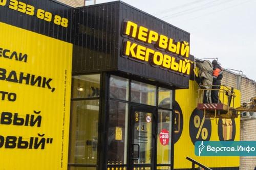 Просили айфоны в подарок. Известная сеть пивных магазинов задолжала магнитогорцу более миллиона рублей
