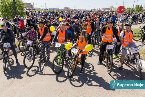 Крути педали! Городской велопарад собрал более 5 тысяч велосипедистов