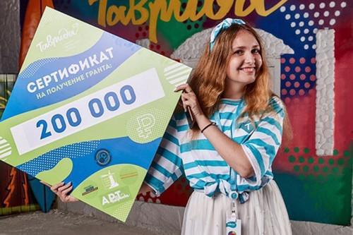 Будет разрушать стереотипы. Студентка МГТУ выиграла грант в 200 тысяч рублей