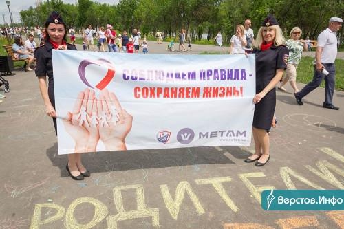 Веселились до упаду. В Магнитогорске массово отметили День защиты детей