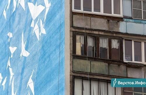 Завершат в пятницу. В Магнитогорске на фасаде пострадавшего дома появились 39 птиц-оригами