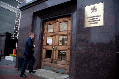 Кандидатура принята. Алексей Текслер стал первым самовыдвиженцем на пост губернатора Челябинской области