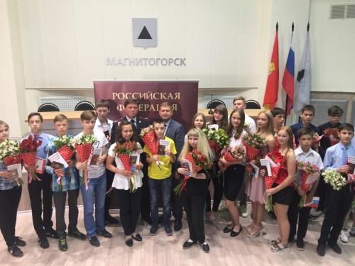 Права и обязанности. В Магнитогорске 14-летним горожанам вручили паспорта