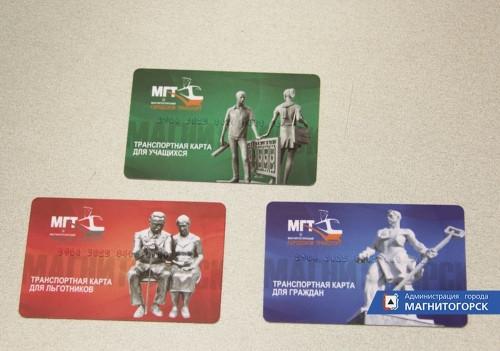 «Есть билет на трамвай». В Магнитогорске транспортники расширяют число способов оплаты за поездку