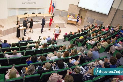 Тем, кто спешит на помощь. В Магнитогорске чествовали работников медицинской сферы
